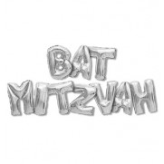 Bat Mitzvah Balloon - Silver