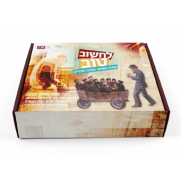 לחשוב טוב - Hebrew Game