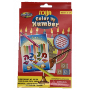 Chanukah Color by Number