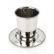 Beaded Kiddush Cup