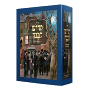 Kiddush Levanah Cards