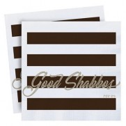 Good Shabbos Napkins - Brown