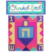 Chanukah Stitch Art