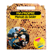 Matzah Boxes Mini - French