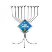 Menorah On The Go