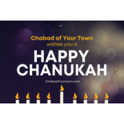 Menorah Sign - Customizable on Canva