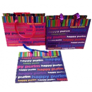 Boutique style happy purim paper bags