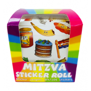 Mitzvah Sticker Roll