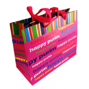 Boutique Style Happy Purim Paper Bag - Pink