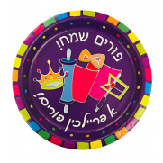 "7"" Purim Plates -36 Count"