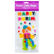 Purim Clown Cellophane Treat Bag - 15 pk