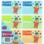Purim Gift Sticker Labels