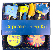 Purim Cupcake Deco Kit