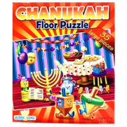 Chanukah Floor Puzzle