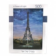 Tower of Light Puzzle