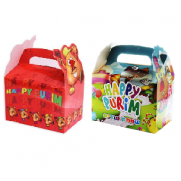 Purim Gift Box - 10 Pk