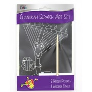 Chanukah Scratch Art