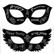 Purim Scratch Art Mask - 12pk