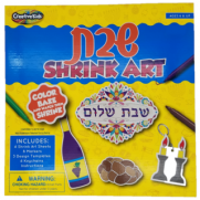 Shabbos Shrink Art