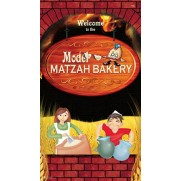 Matzah bakery Retractable Backdrop