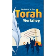 Torah Retractable Backdrop