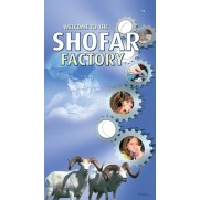 Shofar Factory Retractable Backdrop