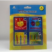 Chanukah Sliding Puzzle 4 Pack