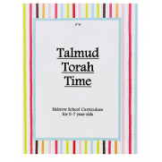 Talmud Torah Time