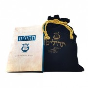 Tehillim with Velvet Bag