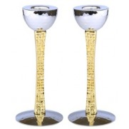 Set of 2 Candle Holders with Mosaic Design