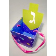 Mini Chanukah Box - Dreidel