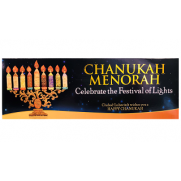 Menorah Box ONLY (English) - 200pcs