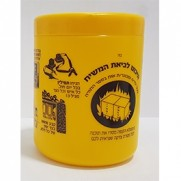 Yellow Mivtzoim Pushkah