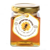 Square Honey Jar 4 oz