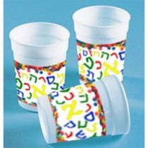 Aleph Bet Plastic Cups - 12pk
