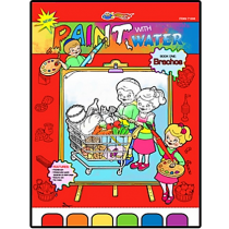 Paint With Water Book- BRACHOS