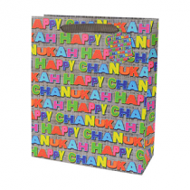 Happy Chanukah Luxury Paper Gift Bag - Pack of 10