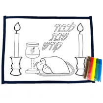Color Me Challah Cover