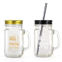 Purim Mason Jars