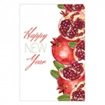 Rosh Hashana Greeting Cards - 5 pk