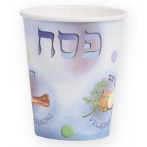 Pesach Cups