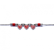 Red Enamel Heart Hebrew Name Chain Necklaces