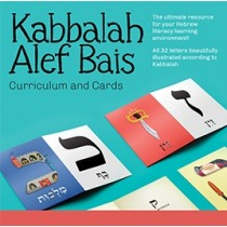 Kabbalah Aleph Bais Curriculum and Cards