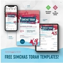 *Simchas Torah Flyer Package