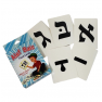 Alef Beis Flash Cards