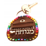 Hebrew Name Key Ring/Bag Tag with Rhinestones