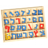Moveable Aleph Bet - Large