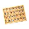 Moveable Aleph Bet - Small