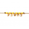 Hebrew Name CHAIN Necklace Craft - GOLD